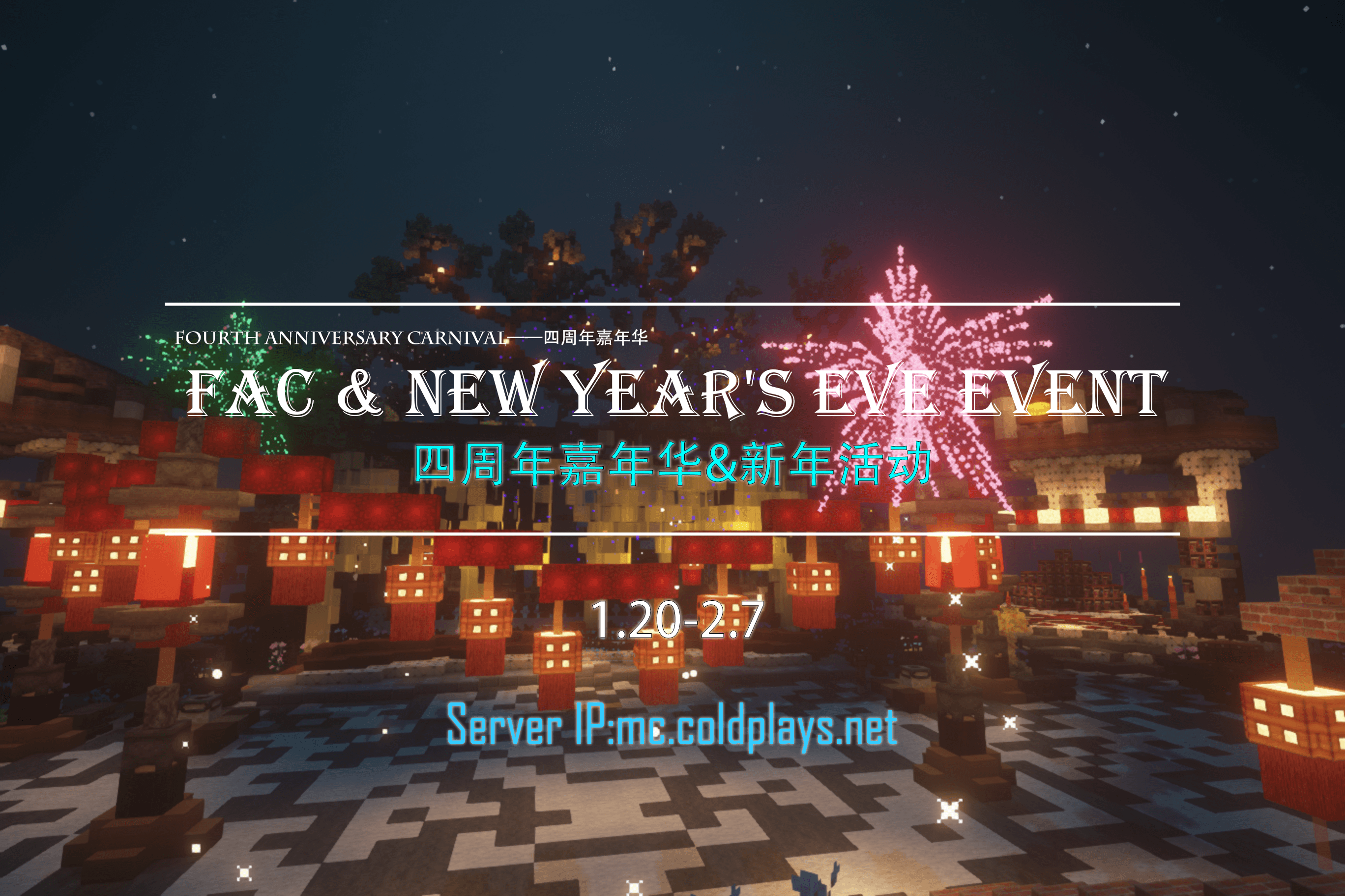 TACE-2021.8.29版.png